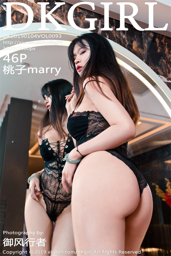 [DKGirl御女郎]2019.01.04 VOL.093 桃子marry[46+1P/254M]